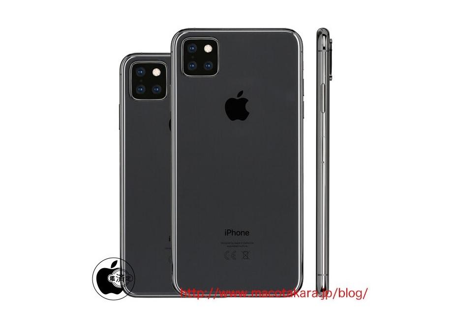 Možná podoba iPhone XI