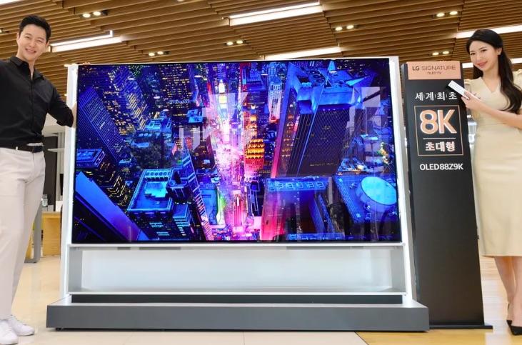 8K OLED TV od LG