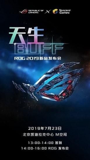 Predstavenie Asus ROG Phone 2