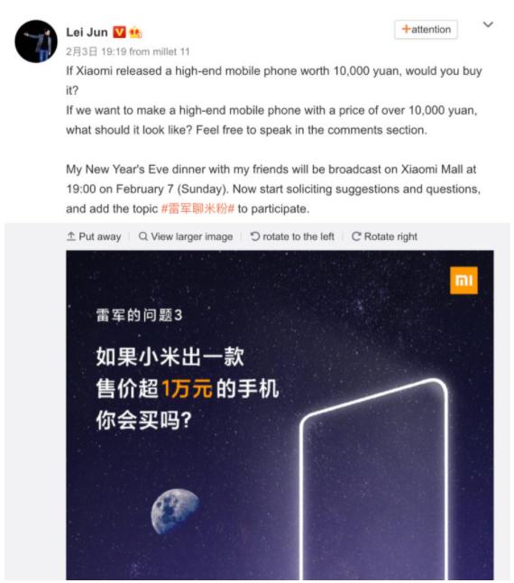 Lei Jun - CEO Xiaomi