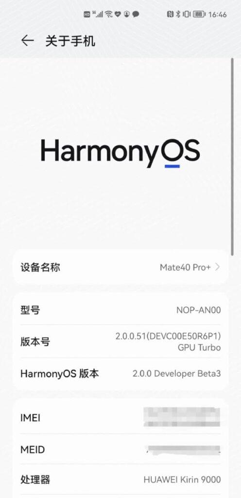 HarmonyOS 2.0 beta odhalila niekoľko zaujímavostí.